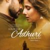 Hamari Adhuri Kahaani 2015 Türkçe Altyazılı Hd 1080p izle